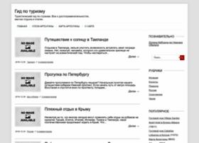 Check2pic.ru thumbnail