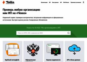 Checko.ru thumbnail