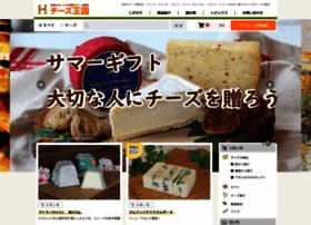 Cheese-oukoku.co.jp thumbnail