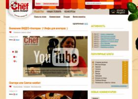 Chef.com.ua thumbnail