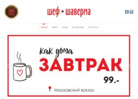 Chefshaurma.ru thumbnail