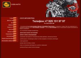 Chek-avto.ru thumbnail