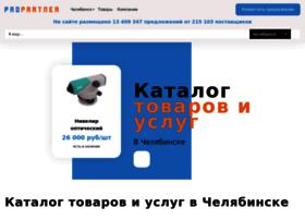 Chel.propartner.ru thumbnail