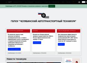 Chelatt.ru thumbnail