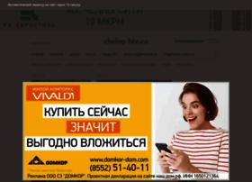 Chelny-biz.ru thumbnail