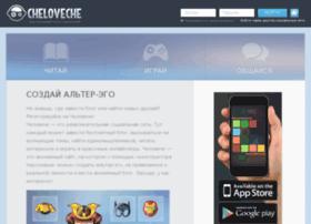 Cheloveche.ru thumbnail