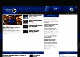 Chelseablues.ru thumbnail