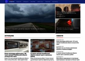 Cheltv.ru thumbnail