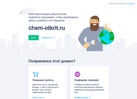 Chem-otkrit.ru thumbnail