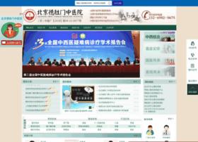 Chem77.com.cn thumbnail