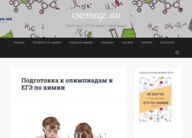 Chemege.ru thumbnail