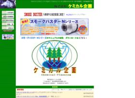 Chemical-plan.co.jp thumbnail