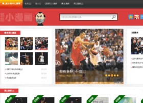 Chengdesign.net thumbnail