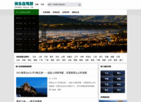 Chenghai.cc thumbnail
