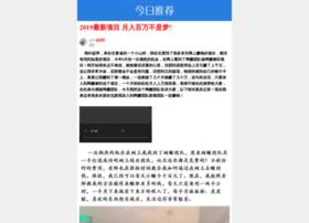 Chengkua.cn thumbnail