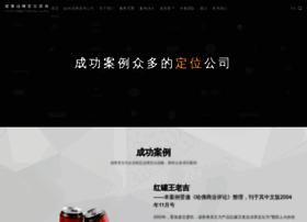 Chengmei-trout.com thumbnail