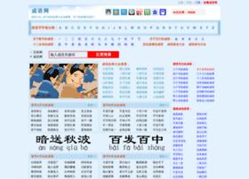Chengyuwan.com thumbnail