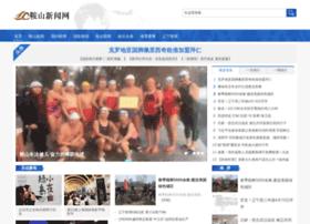 Chenlianlong.cn thumbnail