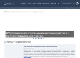 Cherkessk09.ru thumbnail