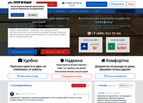 Cherlock.ru thumbnail