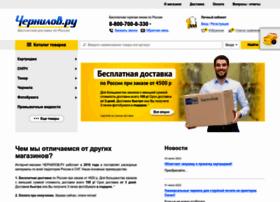 Chernilov.ru thumbnail