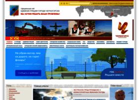 Chernogorsk.com thumbnail