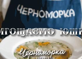 Chernomorka.kiev.ua thumbnail