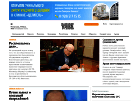 Chernovik.net thumbnail