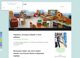 Chernushka59.ru thumbnail