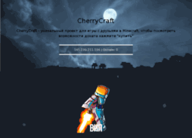 Cherry-magaz.ru thumbnail