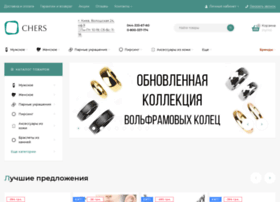 Chers.com.ua thumbnail