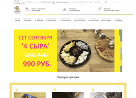 Chesom.ru thumbnail