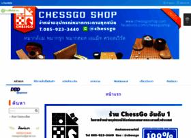 Chessgoshop.com thumbnail