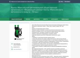 Chesshmao.ucitizen.ru thumbnail