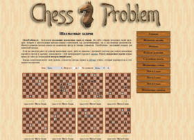 Chessproblem.ru thumbnail