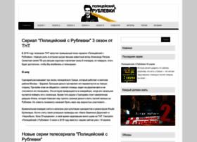 Chest-imeyu.ru thumbnail