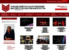 Chgiki.ru thumbnail