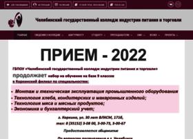 Chgkipit.ru thumbnail