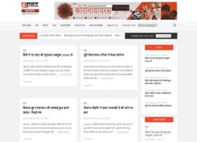 Chhapas.com thumbnail