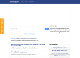 Chhattisgarhgyan.in thumbnail