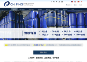 Chi-ping.com.tw thumbnail