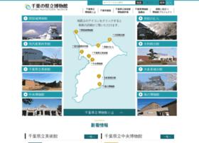 Chiba-muse.or.jp thumbnail