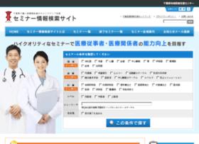 Chiba-nms.org thumbnail