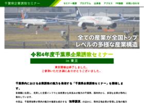 Chiba-yuchi.jp thumbnail