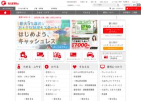 Chibabank.co.jp thumbnail