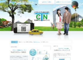 Chibaken-taxi.net thumbnail
