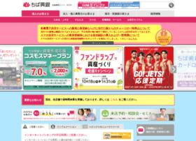 Chibakogyo-bank.co.jp thumbnail