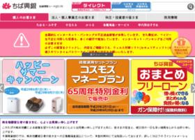 Chibakogyo-bank.info thumbnail