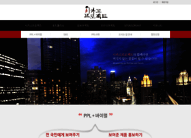 Chicagoproject.co.kr thumbnail