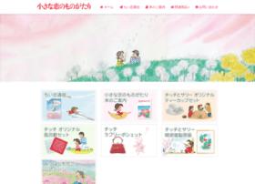 Chich.jp thumbnail